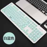 Patriot Punk Round Keyboard Cap Cable Keyboard Retro-typewriter Cute Silent Point Chocolate Office H