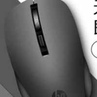 HP HP wireless mouse rechargeable mute girls lovely notebook office computer unlimited game mouse ph